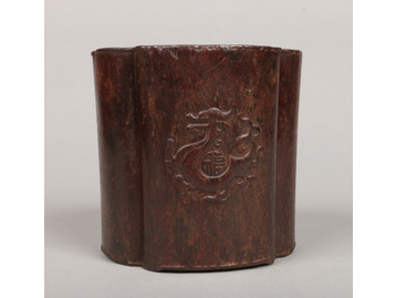 A 19th century Chinese hardwood bitong o