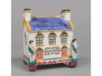 A Mexborough Wesleyan chapel prattware m