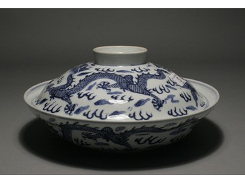 A Chinese Qing dynasty bowl.