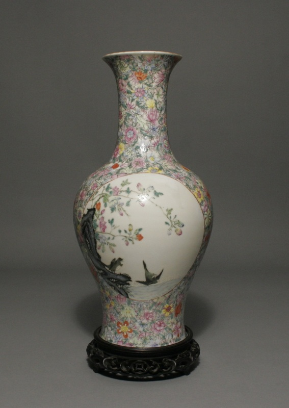 Chinese Qianlong marked baluster vase.