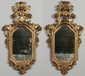 A pair of 18th century Italian giltwood